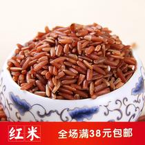 红米 红粳米红血稻糙米 月子红稻米 新米250g特产 包邮老郭家铺子