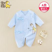 童泰新生儿纯棉夏季婴儿薄款连体衣
