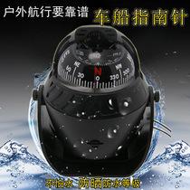 专业车载船用指南针 带LED灯 磁偏角调节 车船专用 航海指南针