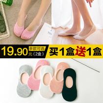 纯棉夏季浅口低帮防臭薄款可爱船袜