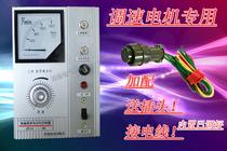 南京电机调速器JD1A-40电磁调速器 电动机调速控制器 带线高质量