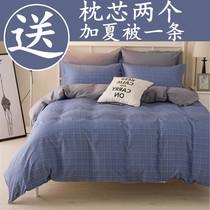 简约纯棉床上用品四件套全棉三件套1.5/1.8/2.0m床单双人被套被单