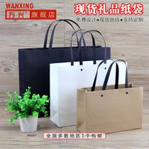 纸袋定做礼品袋服装袋子购物袋手提袋定制柳钉纸袋印logo现货包邮