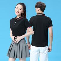 定做工作服T恤 订做短袖纯色全棉工装半袖广告文化POLO衫夏装定制