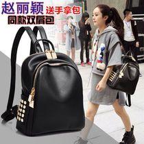 时尚韩版春季休闲女士简约旅行书包