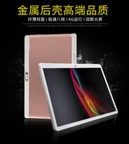 特价游戏平板电脑12寸11寸10寸7寸八核高清超薄智能通话极速WiFi