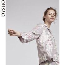 Oysho 藕色印花布居家衬衫长袖舒适可外穿睡衣上衣女 31080722136