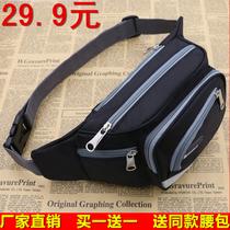 韩版多功能收钱腰包生意腰包收银钱包男女通用腰包胸包户外小背包