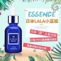 日本LALA EGF小蓝瓶玻尿酸原液精华液 VC美白补水祛痘印 涂抹式
