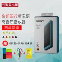 【国行现货包顺丰】Sony/索尼 NW-A35 A35HN MP3播放器
