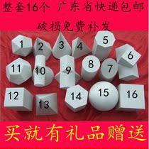 包邮石膏几何体石膏头像石膏教具石膏球体方体模型素写生静物