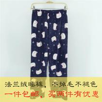 【天天特价】秋冬宽松法兰绒睡裤男女款加厚卡通保暖珊瑚绒家居裤
