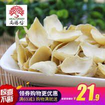 尚膳坊 无硫百合干500g 湘西龙山百合干大片肉厚 粮油特产 包邮