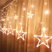 led星星灯彩灯闪灯串灯满天星卧室灯窗帘灯宿舍彩灯装饰灯串房间