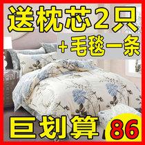 床上用品被套床单四件套 全棉磨毛三件套纯棉单双人床2.0m1.8/1.5