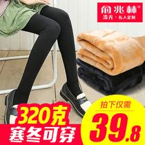 俞兆林冬季加绒踩脚黑色肉色连裤袜