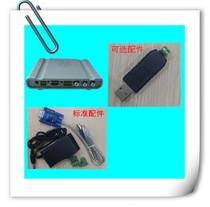 通用高级视频静态图文字幕机/静态图文字符叠加器QLV6300A