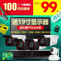 超500万POE 监控设备套装一体机网络监控摄像头家用夜视监控器