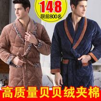 男士加厚夹棉成人珊瑚绒法兰绒睡袍