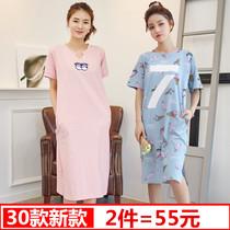 女士纯棉韩版可爱学生夏季夏天睡裙
