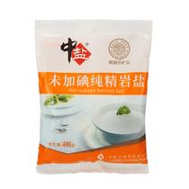 【天猫超市】中盐未加碘纯精岩盐400g食用无碘盐新老包装交替