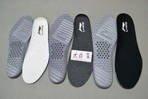 李宁赞助CBA 球员版 赞助鞋垫 螺母鞋垫 汗麻科技 赞助款球员鞋垫