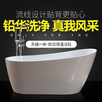 金沐淋家用浴缸成人亚克力独立式浴盆DW02款一体无缝欧式贵妃浴缸