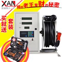 车载柴油加油机12v24v220v静音汽油电动加油机防爆全自动加油设备