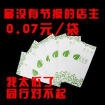 一次性湿巾独立包装湿纸巾批发定制订做LOGO酒店餐饮适用厂家直销