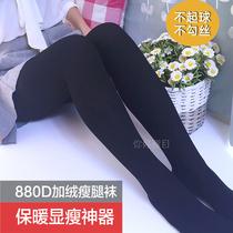 正品880D瘦腿袜秋冬 美腿塑形 加绒加厚收腹提臀显瘦打底压力裤