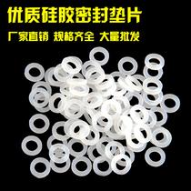 批发白色硅胶垫圈垫片黑色橡胶垫波纹管密封圈水管垫片4分/6分