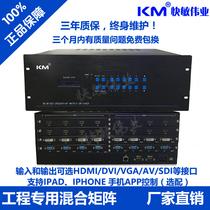 混合矩阵16进16出HDMI/DVI/VGA/AV/4/8/12拼接屏音视频会议矩阵