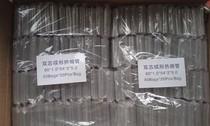 双芯蝶形热熔管 皮线光纤热缩管双 皮线光缆热缩 皮线光缆热缩管