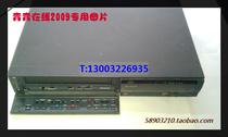 四钻信誉原装PANASONIC松下VHS磁带放录像机:NV-J25/J27/L15/J20