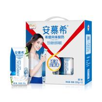 【天猫超市】伊利 安慕希希腊风味酸奶 原味 205g*12 浓浓希腊味