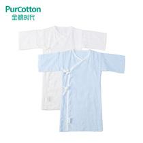 全棉时代 盒装纯棉长款和袍纱布婴儿服 新生儿宝宝服2件