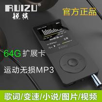 锐族X02运动MP3 MP4 音乐播放器 迷你随身听 学生有屏插卡 录音笔