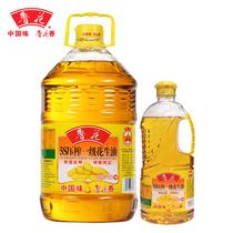 【天猫超市】鲁花5S一级花生油5.436L 赠送900ml 食用油 年货