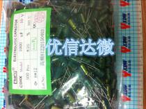 正品绿宝石高频低阻铝电解电容100V100UF 100UF100V 体积:8*12
