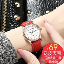 新款皮带女士手表女表日历正品牌韩版休闲防水时尚潮流学生石英表