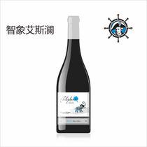 【一元试饮】智象艾斯澜蓝标干红葡萄酒 750ml