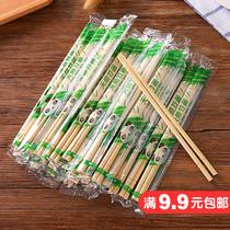 一次性筷子带牙签独立包装卫生快餐一次性筷子酒店打包专用套装