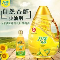 刀唛玉米油食用油 非转基因压榨 纯玉米胚芽油烘焙植物油粮油5L