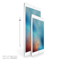 Apple/苹果 9.7 英寸 iPad Pro WLAN + Cellular 128GB