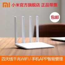 包邮小米路由器3无线wifi智能5G双频稳定穿墙家用高速宽带路由器