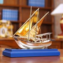 礼之源金属工艺品帆船模型摆件家居办公装饰大号一帆风顺商务礼品
