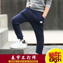 小象汉姆秋冬男童纯棉运动儿童运动裤