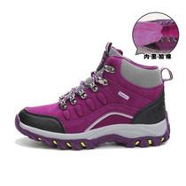 户外雪地靴女防滑防水滑雪鞋东北防寒雪地鞋登山鞋防水防滑运动鞋