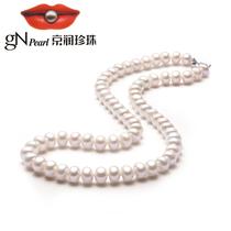 京润珍珠 灵心 扁圆强光 白色淡水珍珠项链 送妈妈送婆婆珠宝