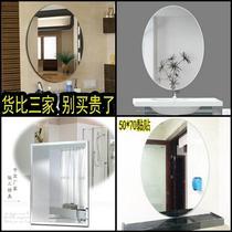 简约欧式无框镜 壁挂浴室椭圆镜子卫生间镜子洗手间装饰无框镜